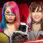 アスカがRAW女子王者にピンフォール勝ち!女子タッグ王座戦、アスカ&カイリ対ベッキー&シャーロット!【WWE・RAW・2019.11.11・PART1】