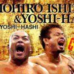 新日本プロレス・試合結果・2019.11.29・ワールドタッグリーグ2019・11日目・後楽園【オープニングVTR】