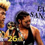 《WTL2019最終戦、フィンジュース対EVIL&SANADA!》今週の無料試合【新日本プロレス・ROH・RPW】
