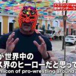 ドラゴン・リーが「リュウ・リー」に改名&新日本プロレス参戦表明!【新日本プロレス・2019年12月】