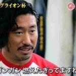 ヤングライオンの新年の誓い!辻「3つの目標」、上村「IWGPジュニア」【新日本プロレス・2020.1.6・PART1】