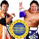 CMLL・ファンタスティカマニア2020の全対戦カードが決定!!【新日本プロレス・2020年1月】