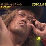 飯伏幸太がシングル戦線よりタッグ戦線を選んだ理由「いまのIWGPヘビーに関しては冷めたまま」【新日本プロレス・2020年2月】