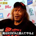 内藤哲也からKENTAに最後のメッセージ「いよいよ大阪城」、鷹木「石井とやるぞ!」【新日本プロレス・2020.2.6・PART2】