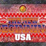 新日本プロレス・試合結果・2020.2.1・ニュービギニングUSA・アメリカ大会