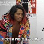 高橋ヒロム「次の挑戦者、高橋ヒロム。そう言ってくれればいい」、ザック「あのベルトを獲りに行く」【新日本プロレス・2020.2.21・PART2】