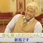 SANADAと鷹木信悟の意外な関係「SANADAは鷹木に心を開いてる」【新日本プロレス・2020年4月】