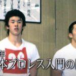 棚橋弘至が振り返る柴田勝頼とのライバル関係「憎しみがありました」【新日本プロレス・2020年5月】