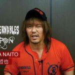 内藤哲也のNJC2020優勝予想「LIJの誰か、そして大阪城」【新日本プロレス・2020年6月】