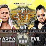 EVILがバレットクラブ加入!新日本プロレス・試合結果・2020.7.11・ニュージャパンカップ2020・最終日・決勝戦・PART2【煽りVTR】