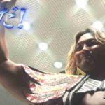 飯伏幸太「棚橋さん、ナメられすぎ」、裕二郎「もう1回シングル」【新日本プロレス・2020.7.27・PART1】