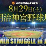 内藤哲也が2冠戦リマッチ要求「ベルトのレンタル期間は終了」、石森がIWGPジュニア挑戦アピール【新日本プロレス・2020.7.25・PART1】