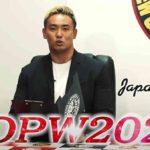 オカダがKOPWで「ハンディキャップ戦」、裕二郎が「ランバージャック戦」を提案【新日本プロレス・2020.8.6・PART2】