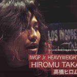 高橋ヒロム「神宮秒殺」、SHO「俺とYOHさんのベルト返上」【新日本プロレス・2020.8.27】