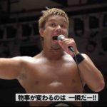 YOSHI-HASHIがプロ初タイトル獲得!新日本プロレス・試合結果・2020.8.9・サマーストラグル・後楽園・七日目【オープニングVTR】