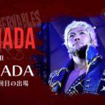 新日本プロレス・試合結果・2020.10.1・G1クライマックス30・八日目・Bブロック4戦目・新潟【オープニングVTR】