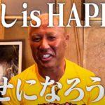 本間朋晃、高橋裕二郎がG1クライマックス30出場に名乗り!【新日本プロレス・2020.9.3】