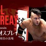 新日本プロレス・試合結果・2020.10.5・G1クライマックス30・九日目・Aブロック5戦目・高松【オープニングVTR】