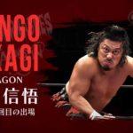 新日本プロレス・試合結果・2020.9.30・G1クライマックス30・七日目・Aブロック4戦目・後楽園【オープニングVTR】