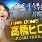新日本プロレス・試合結果・2020.11.18・ベストオブザスーパージュニア27・二戦目・愛知【オープニングVTR】