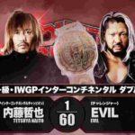 新日本プロレス・試合結果・2020.11.7・パワーストラグル2020・大阪・PART2【煽りVTR】