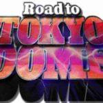 2020.12.21~23・ロードトゥ東京ドーム2020の全対戦カードが決定!【新日本プロレス・2020年12月】