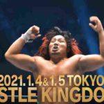 新日本プロレス・試合結果・2020.12.22・ロードトゥ東京ドーム2020・後楽園・二日目【オープニングVTR】