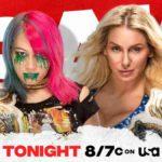 新WWE女子タッグ王者組アスカ&シャーロット・フレアー登場!【WWE・RAW・2020.12.21・PART1】