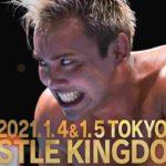 新日本プロレス・試合結果・2020.12.21・ロードトゥ東京ドーム2020・後楽園・初日【オープニングVTR】