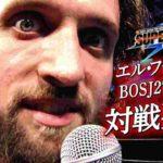 高橋ヒロム、エル・ファンタズモがWK15での対戦要求を受諾!【新日本プロレス・2020.12.13】