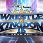 2021年1月以降の新日本プロレス・ROH・RPW・WWE・AEWの主要スケジュール&海外遠征情報